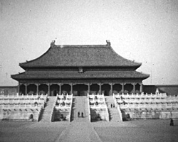 a still from [Visit to Peking; The Forbidden City] (ca.1929)