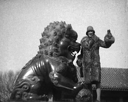 a still from [Summer Palace Peking; Tientsin] (ca.1929)